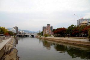 Hiroshima, Genbaku Domu