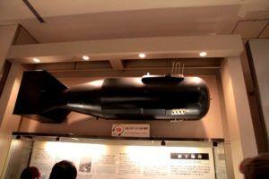 Hiroshima, Museo de la Paz