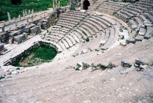 Odeón, pequeño anfiteatro en Éfeso