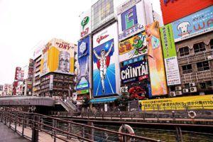 Glico Man, Osaka, Japón