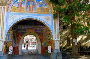 Puerta de Dupnista