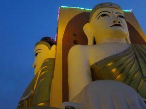 Kyaik Pun Paya o templo de los 4 budas