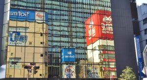 Salones recreativos en Akihabara