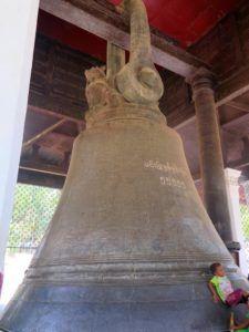 La campana de Mingun