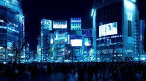 Qué ver en Shibuya, Tokyo