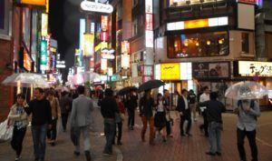 Center Gai, Shibuya