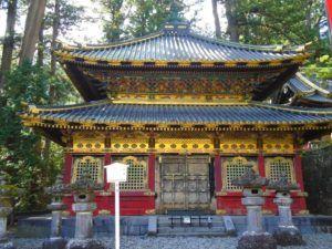 Santuario Tashogu, Nikko