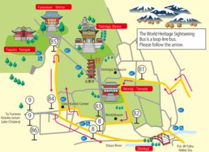 Mapa de Nikko, Japón