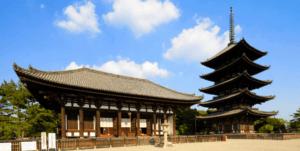 Templo Kofukuji, Nara