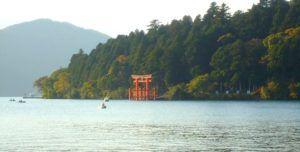 Santuario de Hakone