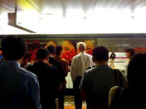 El Metro de Tokio, cómo moverse