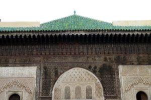 Madraza Bou Inania, Fez, Marruecos