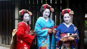 Pasear por el Barrio de Gion, en Kioto