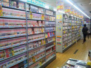 Den Den Town, Osaka, Japón