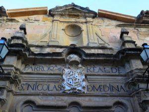 Iglesia Real de San Nicolas, Huete, Cuenca