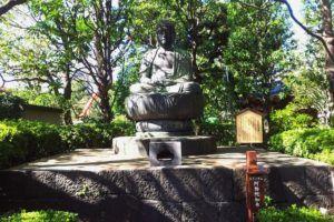 Jardines del Templo Sensoji