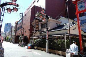 Calle Denbouin en Asakusa
