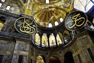 Interior de la Mezquita-Catedral de Santa Sofía