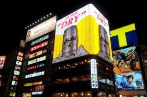 El famoso cartel de Asahi en Osaka, Japón